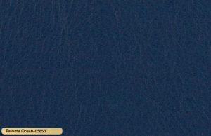 Let korrigeret semi anilin laeder paloma ocean 05853